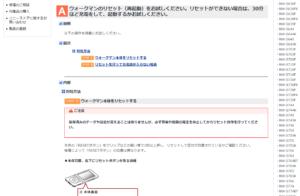 sony_web