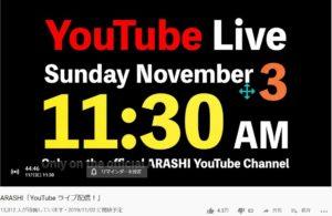arashi1103
