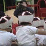 enji-rugby