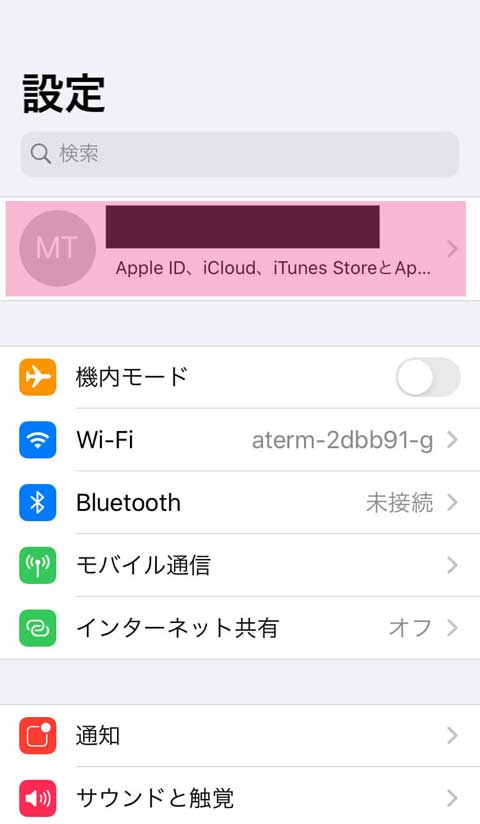 iPhone-Configuration
