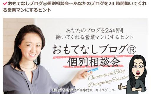 kaieda_mie
