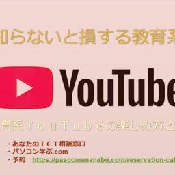 youtube_dke